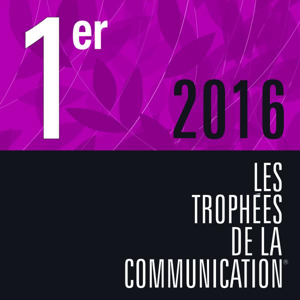 logo-1-2016